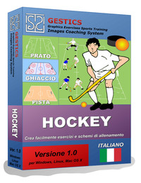 3DBoxSoftware HockeyItaliano200px